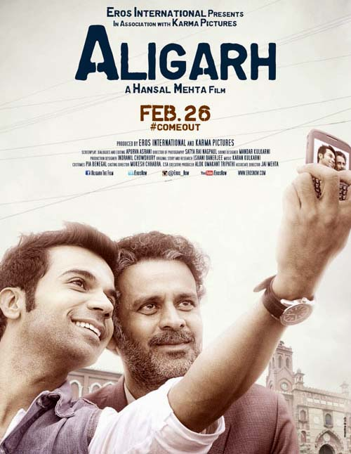 Aligarh 2015 Hindi Movie Watch Online Free