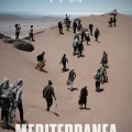 Mediterranea 2015 Movie Watch Online
