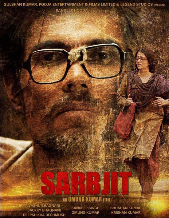 Sarbjit 2016 Full Hindi Movie Free Download HD