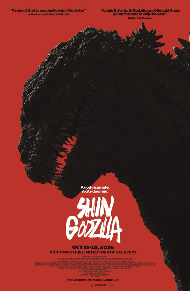 Shin Godzilla (Shin Gojira) 2016 Movie Watch Online Free