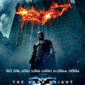 The Dark Knight 2008 Hindi Dubbed Movie Free Download