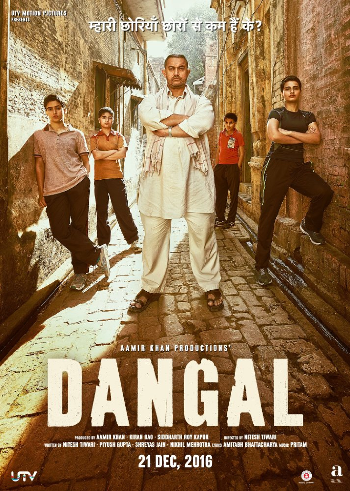 Dangal 2016 Hindi Movie Free Download