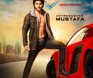 Machine 2017 Hindi Movie Free Download